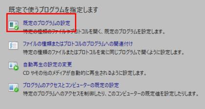 Win10_Fall_Setting_Firefox_171023_001.png