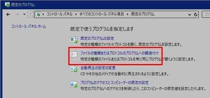Win10_kan_setting_001.jpg