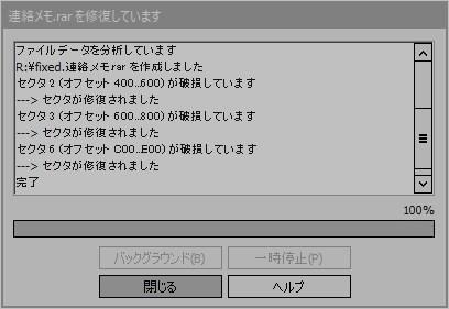 WinRAR_191030_0005.jpg