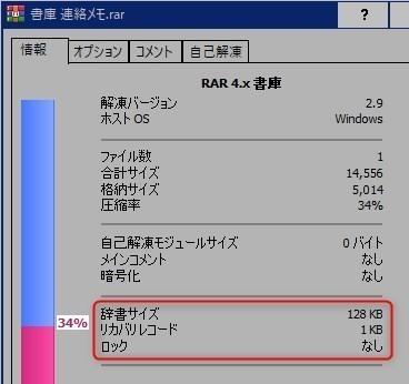 WinRAR_191030_0009.jpg