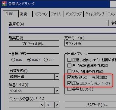 WinRAR_191030_0010.jpg