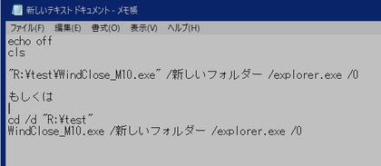 WindClose_M10_190702_002.png