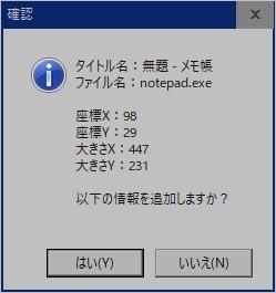Wind_M10_200626_004.jpg