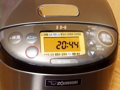 Zojirushi_NP-GV05_0002.jpg