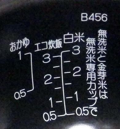 Zojirushi_NP-GV05_0004.jpg