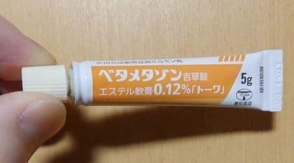 betametazon_180710_001.jpg