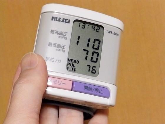 blood_pressure_20210323_0001.jpg