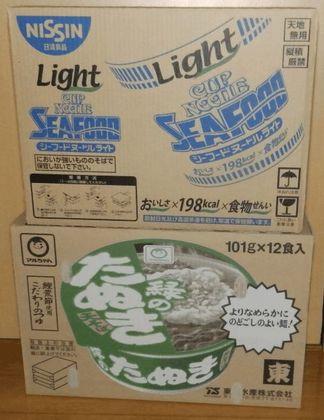cap_midori_003.jpg