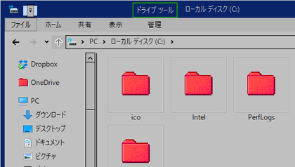 change_folder_new_170426_001.png