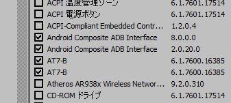 double_driver_161017_001.jpg