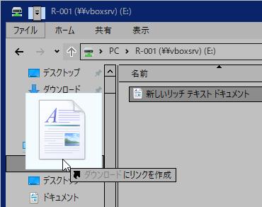 hm_filer_classic_170502_001.png