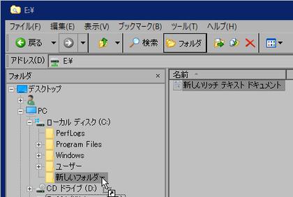 hm_filer_classic_170504_002.png