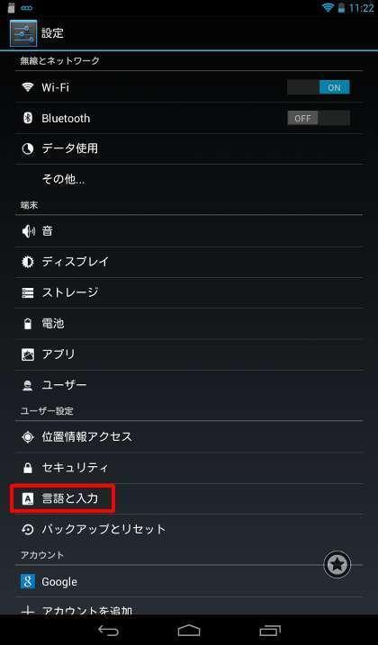 jp_full_key_170324_001.jpg