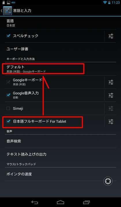 jp_full_key_170324_002.jpg