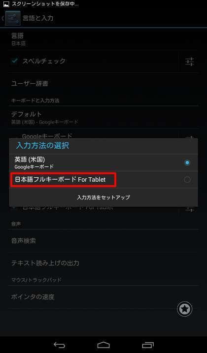 jp_full_key_170324_003.jpg