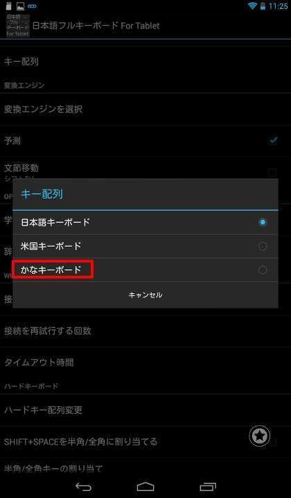jp_full_key_170324_006.jpg