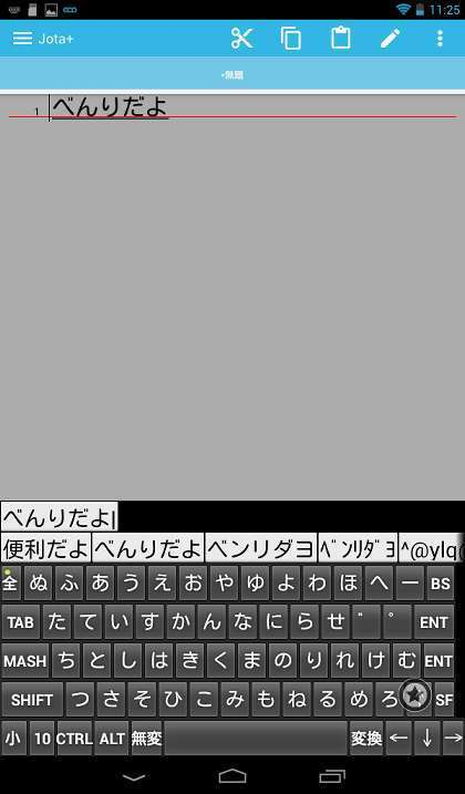 jp_full_key_170324_007.jpg
