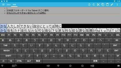 jp_full_key_170324_008.jpg
