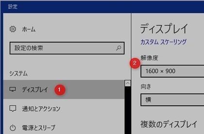 kaizoudo_200113_001.jpg