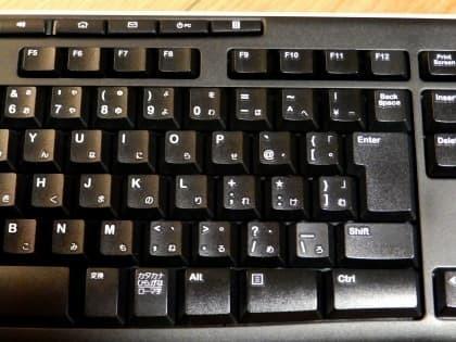 keyboard_Logicool_K270_180413_001.jpg