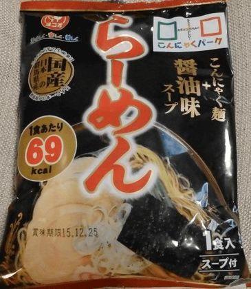kon_per_ra_shou_20150911_001.jpg