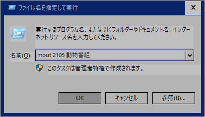 mout_190506_001.png