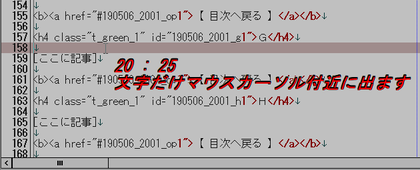 mout_190506_003.png