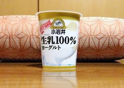 nishikawa_za_20201121_004.jpg