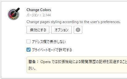 opera_add_170602_001.jpg