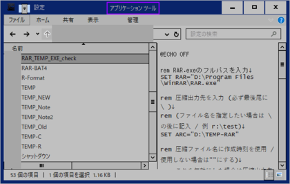 pl_window_170906_003.png