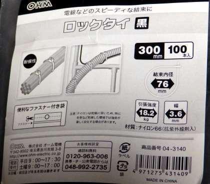 rocktai_170622_001.jpg