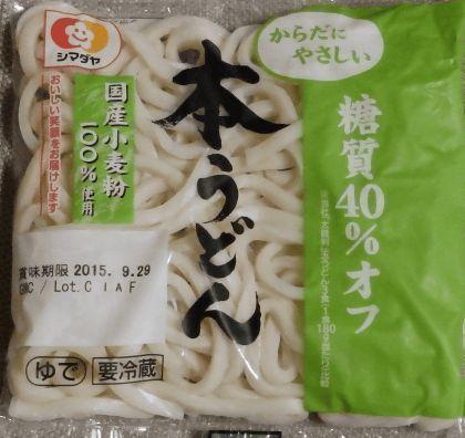shimadaya_udon_40off_20150921_001.jpg