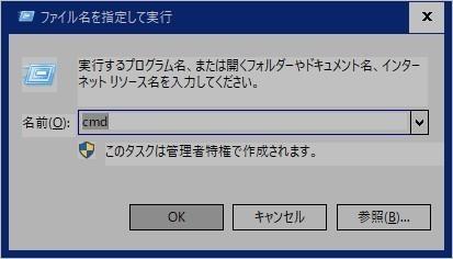 simplewall_190829_006.jpg