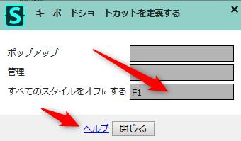 stylus_FireFox_css_key_180610_002.png
