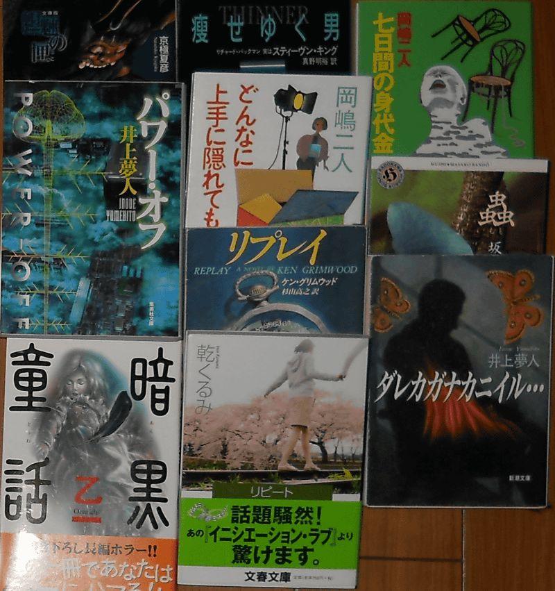 summer_2014_book_001.jpg