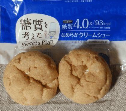 tou_kan_sweets_plan_20160322_001.jpg