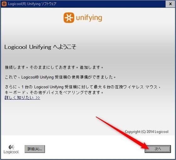 unifying_20210220_0001.jpg