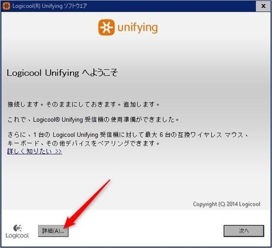 unifying_20210531_0002.jpg