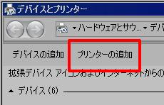 win7_NEC_PR-L5000N_002.png